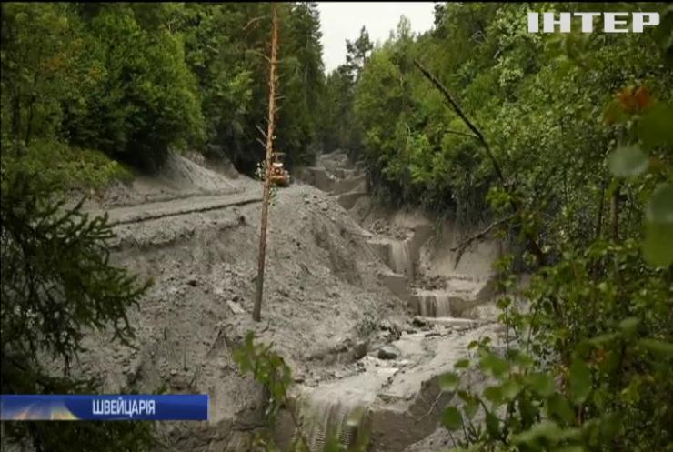 У Швейцарії сильні зливи спричинили масштабну повінь: зникли люди