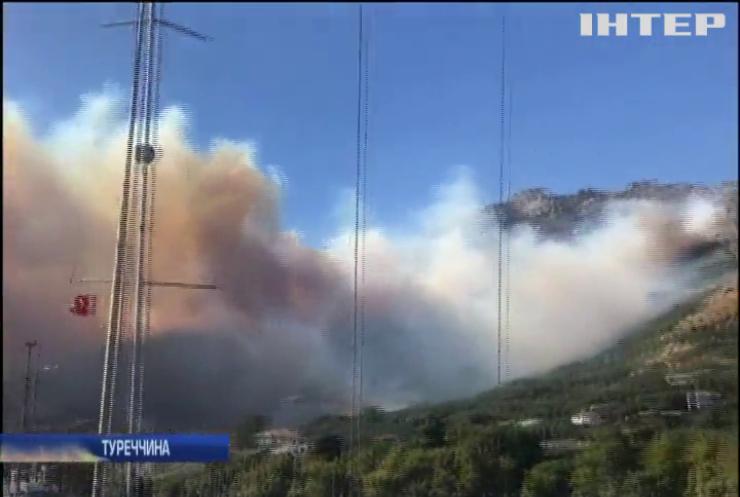 На турецькому курорті спалахнула масштабна пожежа