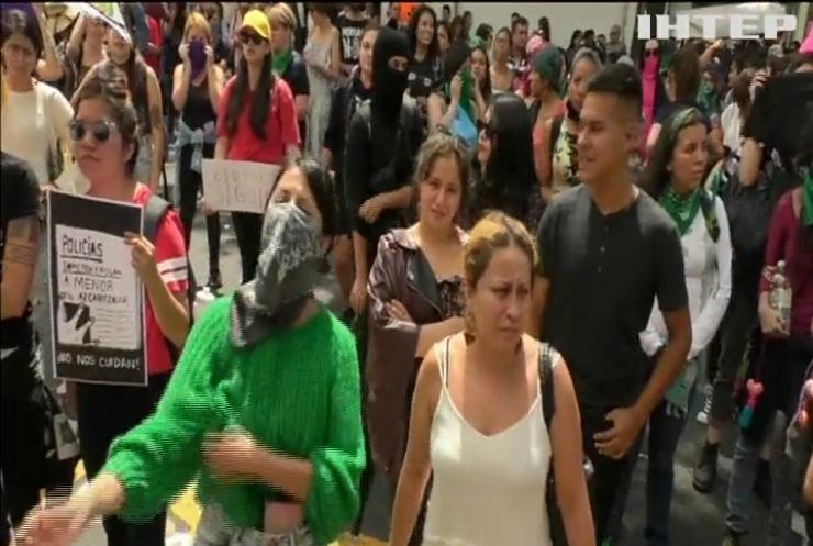 Обурені жінки вимагають зупинити сексуальне насилля у Мексиці