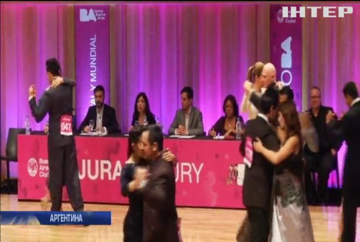 В Аргентині стартував чемпіонат світу з танго