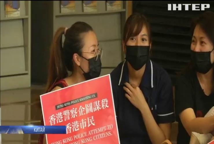 Аеропорт Гонконгу відновив роботу після страйку