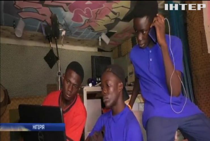 Гурт нігерійських підлітків організував власну кіностудію