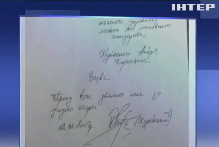 Житомирський начальник лісового господарстава звільнився після зауважень Зеленського