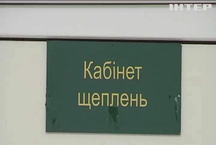У Києві відбувся наймасштабніший спалах кору за всі роки Незалежності України