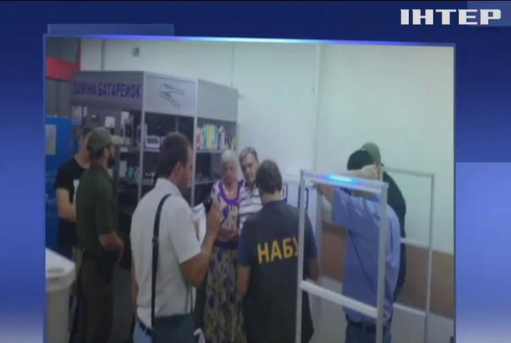 Правоохоронці затримали заступника міністра з питань тимчасово окупованих територій