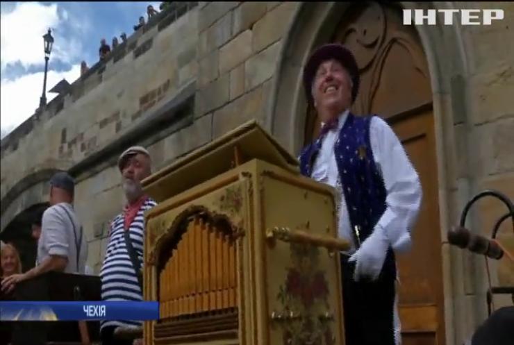 Вулиці Праги наповнилися звуками ручних органів