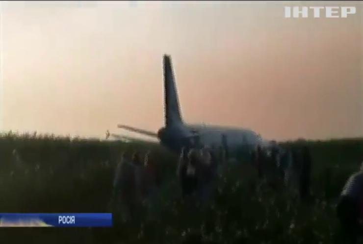 """Пасажирський літак """"Москва-Сімферополь"""" аварійно сів на поле"""