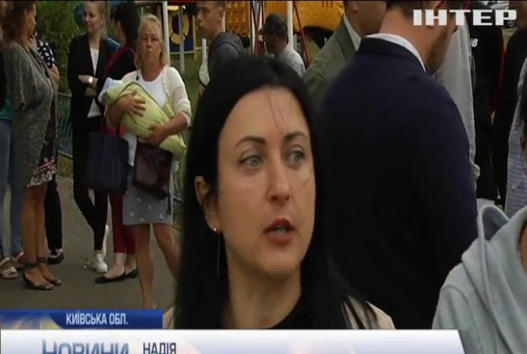 На Київщині відключили електропостачання родинам учасників АТО
