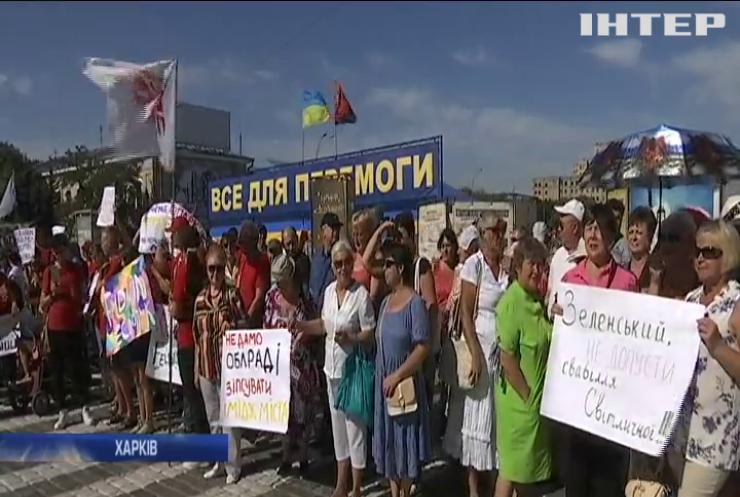 """Жителі Харкова вийшли на мітинг під будівлю мерії з вимогою зберегти назву """"Фельдман Екопарку"""""""