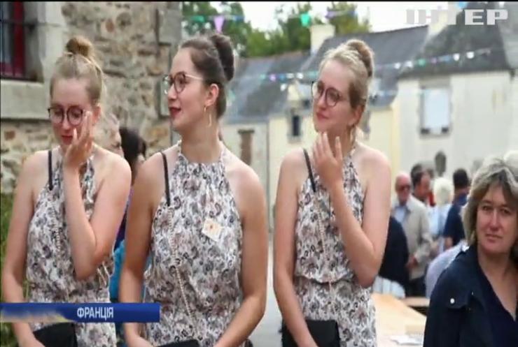 На фестиваль до Франції з'їхалися півтори тисячі близнюків