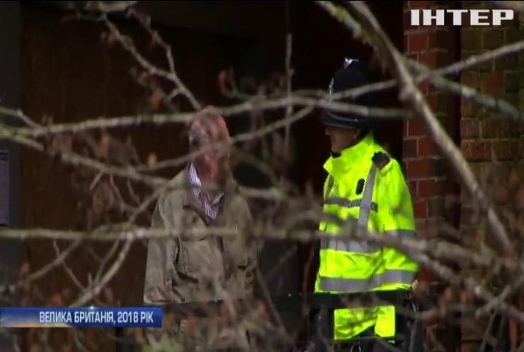 """Гучне отруєння: у Британії виявили ще одну жертву ураження """"Новічком"""""""