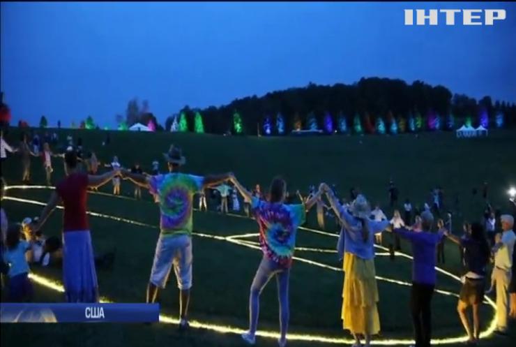 У США зібрався ювілейний п'ятдесятий фестиваль Woodstock