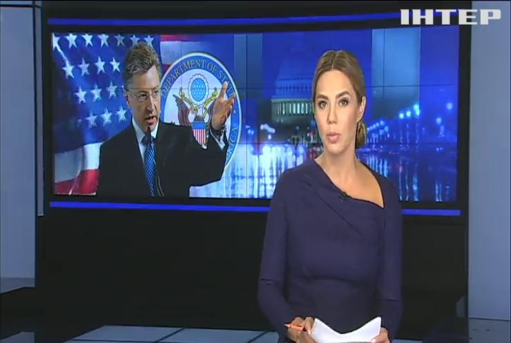 Курт Волкер оприлюднив умови завершення війни на Донбасі