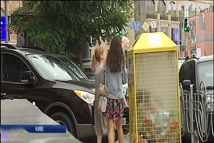Чи готові українці сортувати сміття?