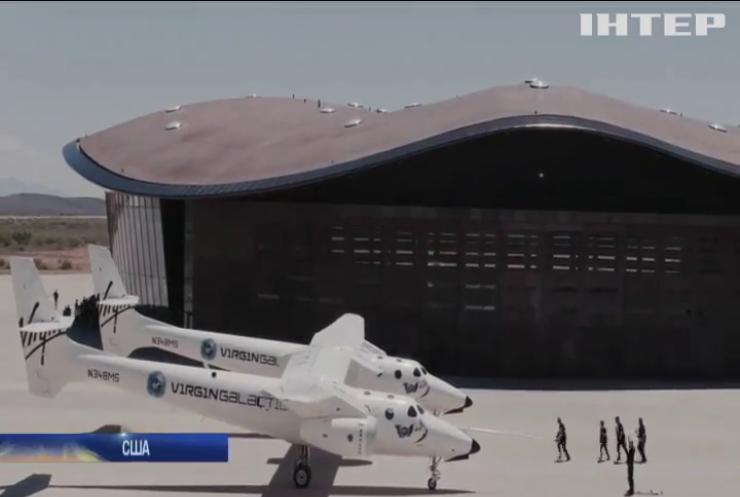 У США побудували перший у світі космопорт