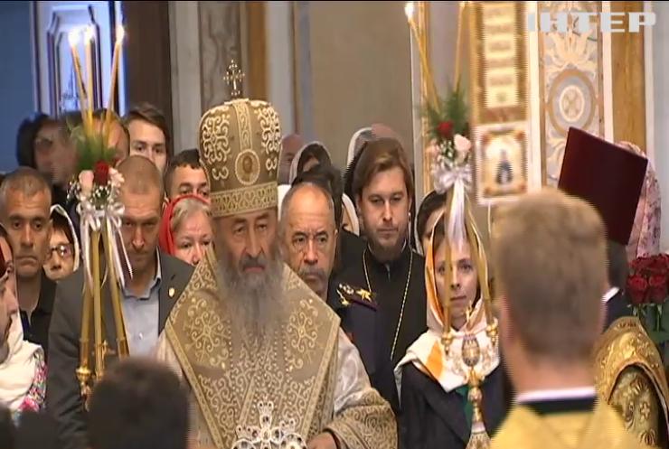 У Києво-Печерській Лаврі відзначають 5 річницю інтронізації Митрополита Київського та всієї України Онуфрія