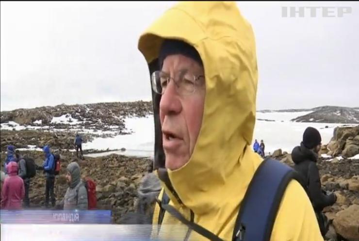 В Ісландії назавжди зник 700-річний льодовик Окйєкудль