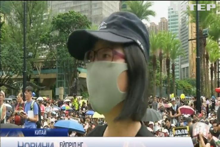 В акції протесту у Гонконзі взяли участь 1,7 млн. осіб