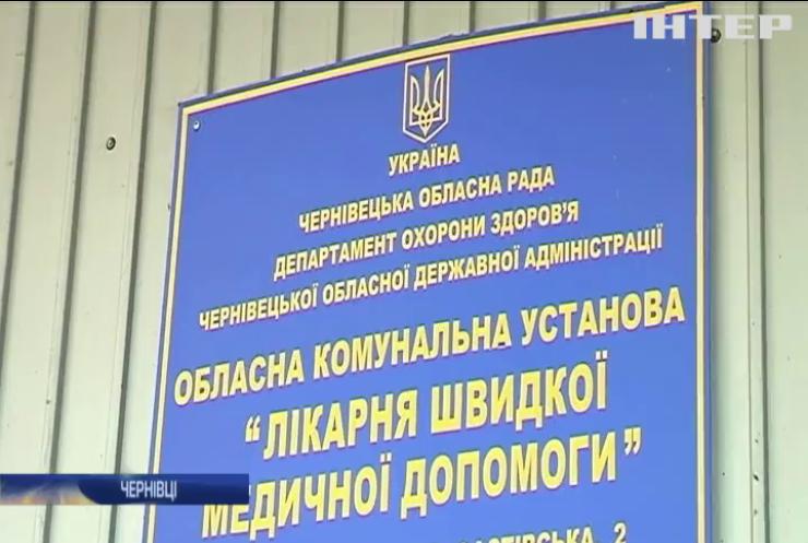 На Буковині українським прикордонникам відкрили вогонь по порушниках кордону