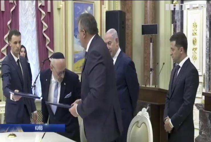Прем'єр-міністр Ізраїлю Беньямін Нетаньягу прибув до Києва з дводенним офіційним візитом