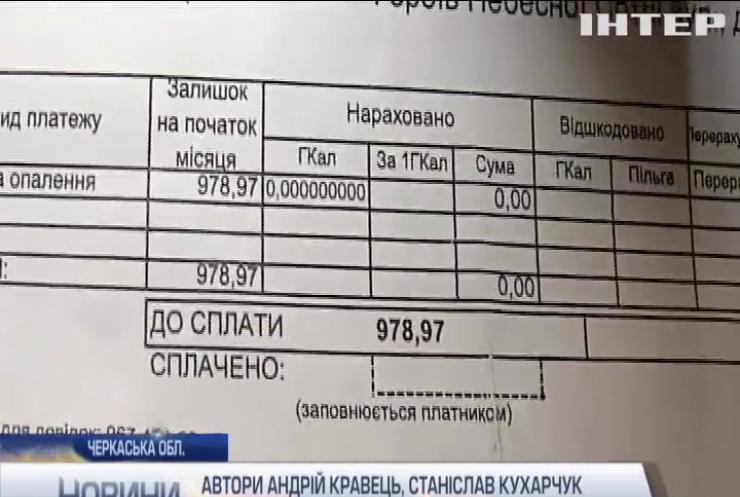 Черговий скандал розгорівся в місті Смілі на Черкащині