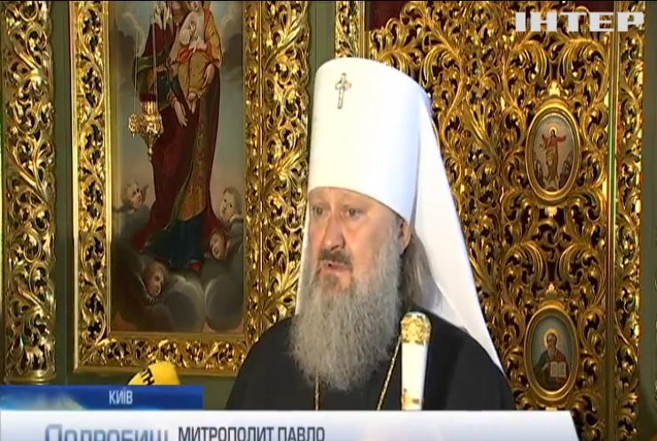 Свято Преображення Господнього: до Києво-Печерської Лаври з'їхались віряни УПЦ з усієї України