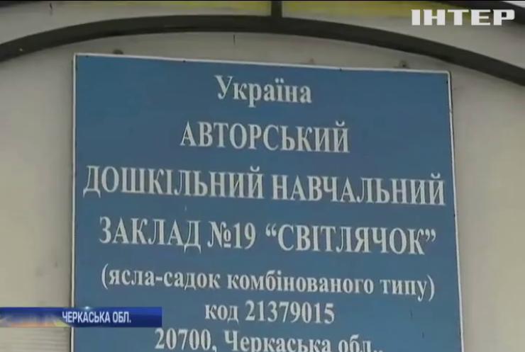 Комунальний скандал на Черкащині: фірма вимагає від людей виплачувати неіснуючі борги