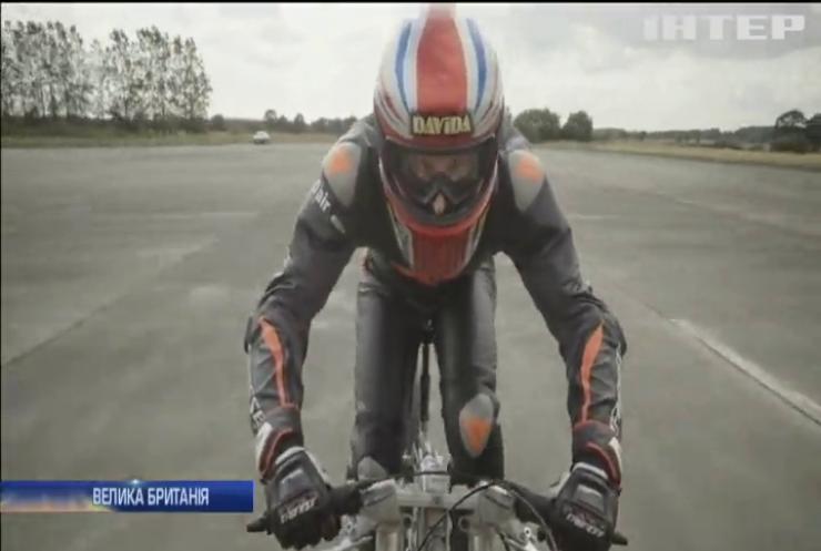 Новий велорекорд: британець розігнався на велосипеді до 280 кілометрів на годину