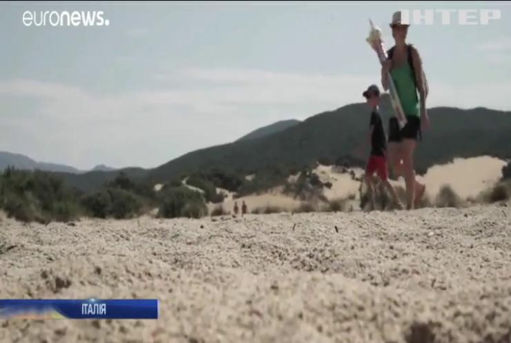 Туристам на Сардинії загрожує в'язниця за крадіжку піску