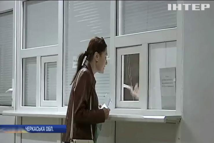 Комунальний скандал на Черкащині: фірма вимагає сплатити неіснуючі борги за опалення