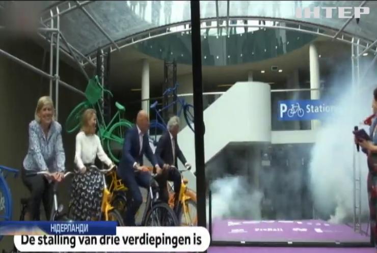 В Голландії відкрили найбільший у світі велопаркінг