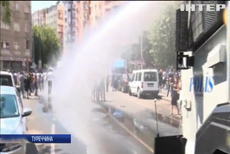 Масові протести у Туреччині переросли у сутички з поліцією