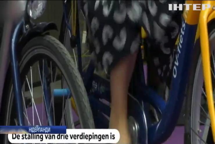 У голландському місті Утрехт відкрився найбільший у світі велопаркінг