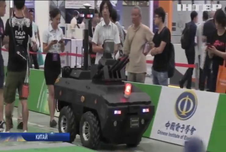 У Пекіні стартувала Всесвітня конференція з робототехніки