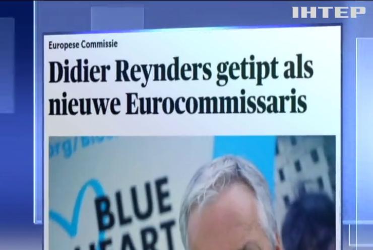 У Бельгії готуються запропонувати кандидатуру нового представника Єврокомісії