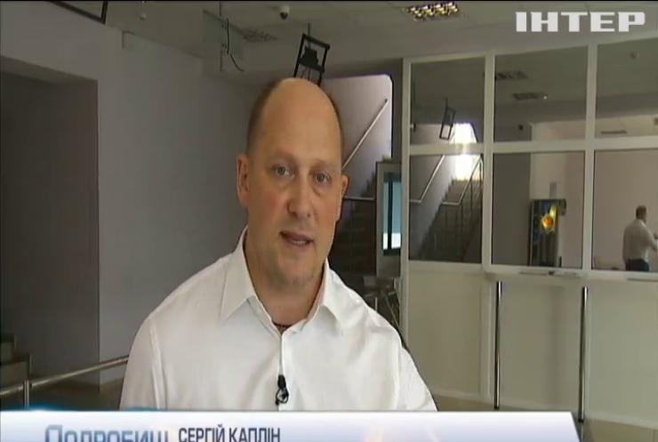 Сергій Каплін подав позов до суду на скасування рекордних зарплат полтавських чиновників