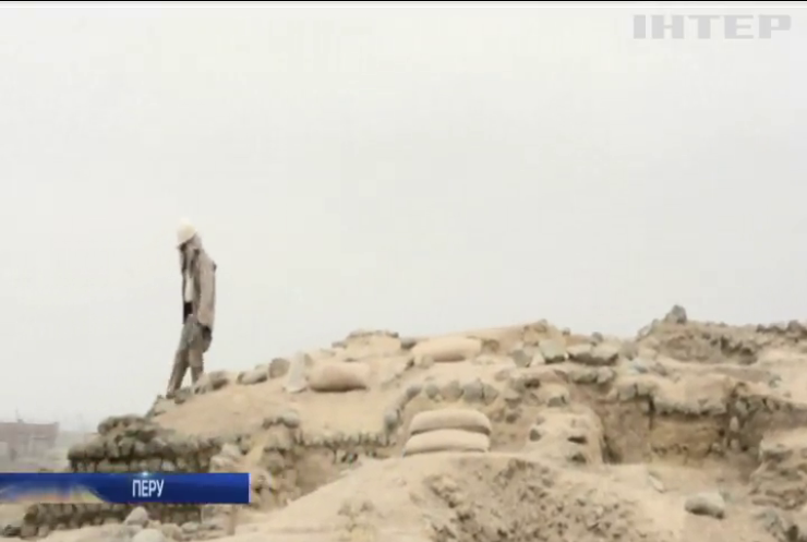 У Перу знайшли пам'ятку мистецтва віком 3800 років