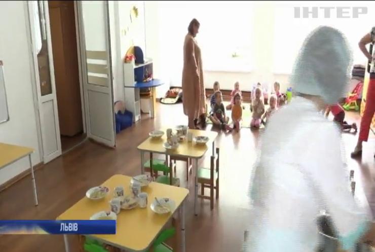 У Львові сотні малюків цього року не зможуть піти в дитсадки