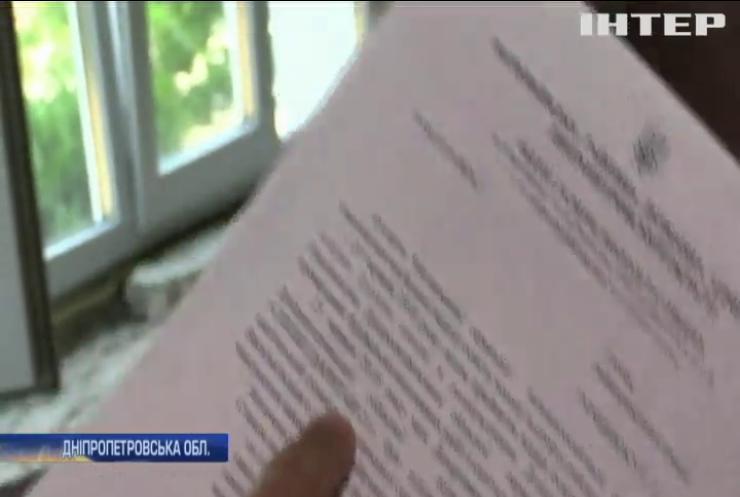 Перше вересня під загрозою: на Дніпропетровщині не встигли завершити ремонт школи