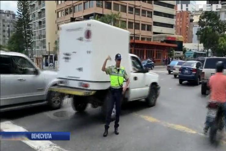Знеструмлення у Венесуелі паралізувало роботу метро