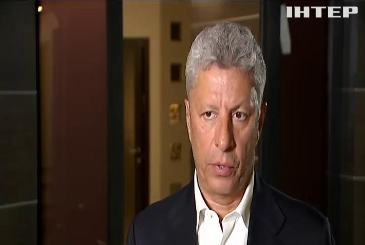 Газові переговори з Росією: Юрій Бойко окреслив головні проблеми енергетичної галузі України