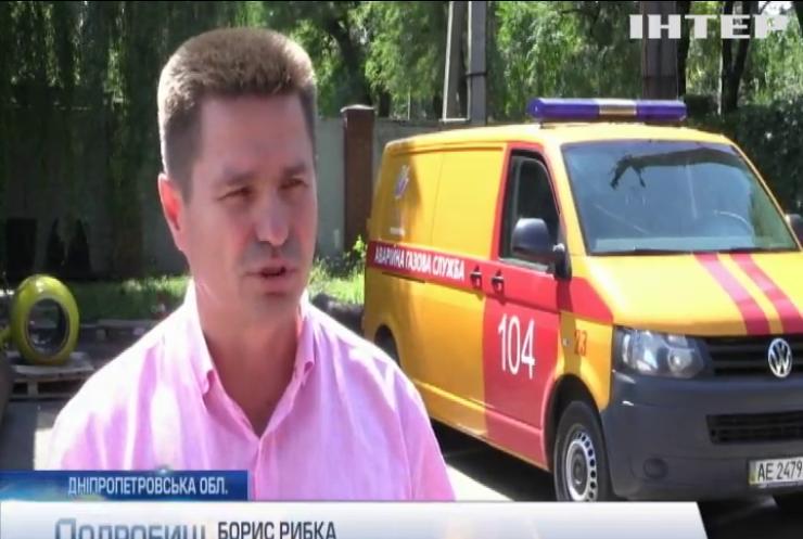 Аварія на газопроводі у Кривому Розі залишила без газу промислові підприємства