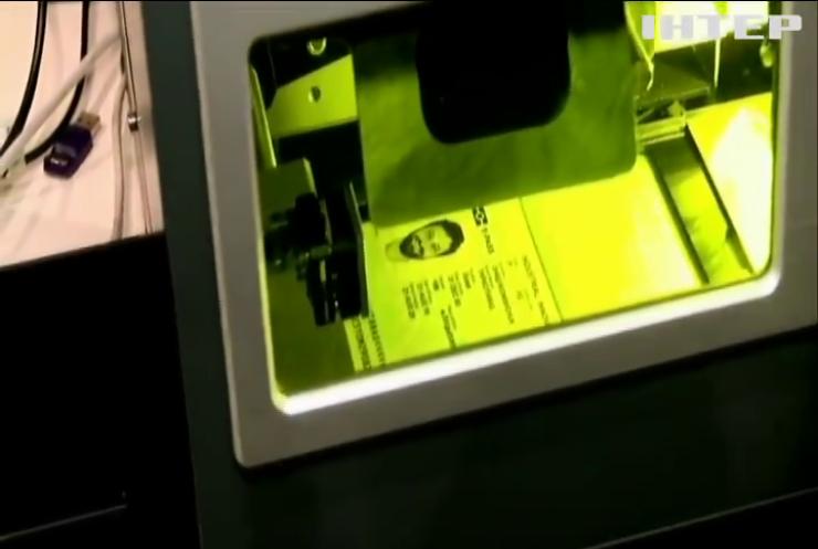 """ID-картки: в Україні впроваджують президентську програму """"Держава у смартфоні"""""""