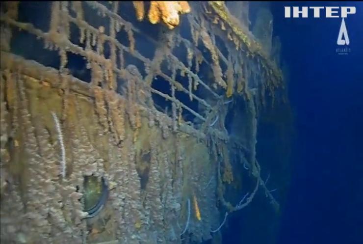 """Катастрофа """"Титаніка"""": з'явилися нові дані про затонулий корабель"""