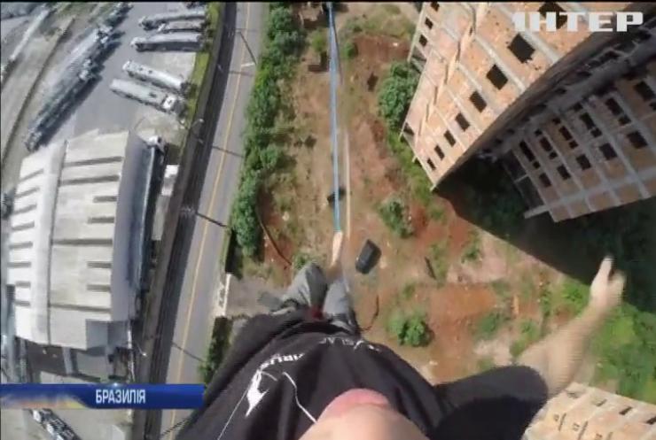 У Бразилії набуває популярності новий вид екстремального захоплення