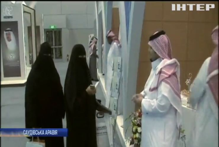 Реформи тривають: Саудівська Аравія розширила права жінок