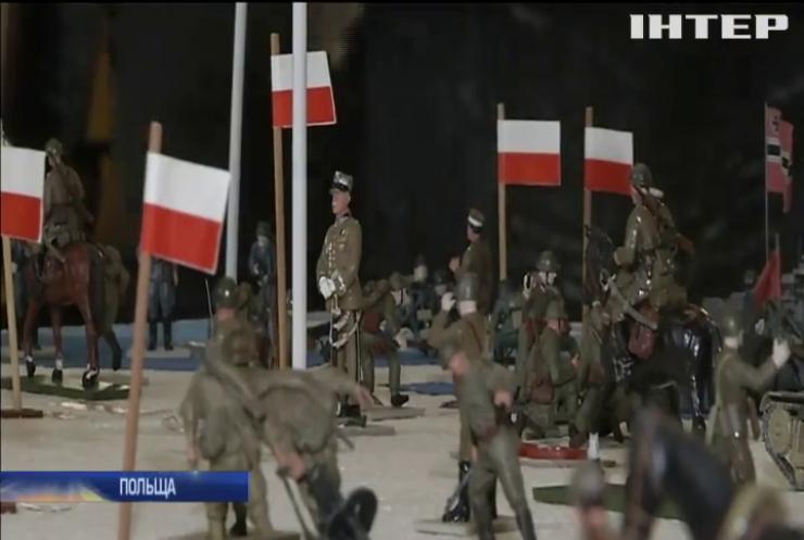 Студенти у Польщі вивчають історію за допомогою іграшкових солдатиків