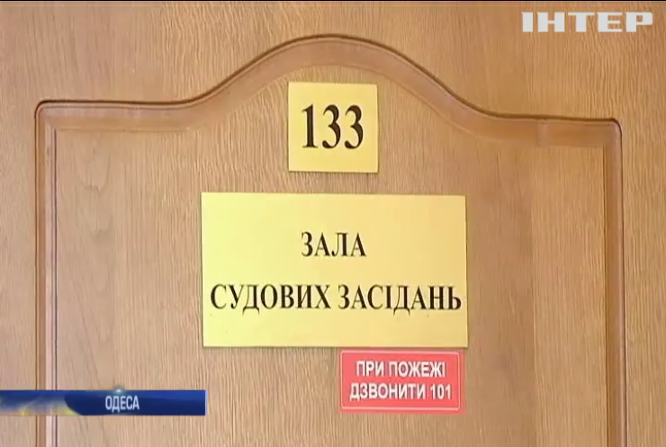 Вбивство Катерини Гандзюк: в Одесі відмінили засідання суду