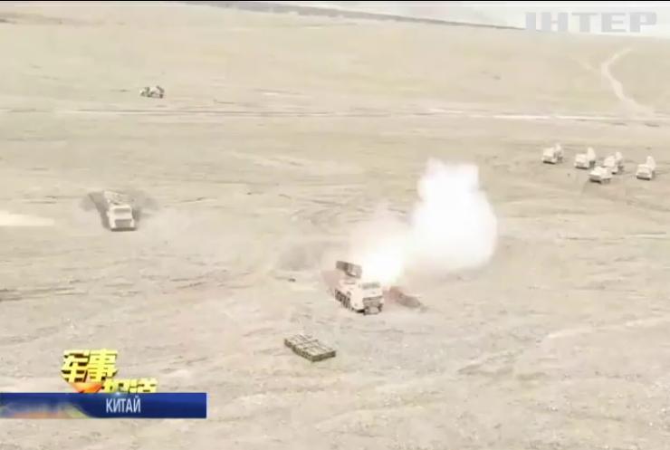 У Китаї провели масштабні військові навчання