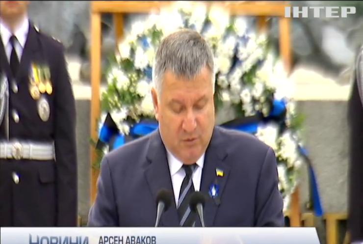 Смерть на бойовому посту: в Україні відзначили День пам'яті правоохоронців